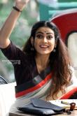 Aakanksha Singh in Devadas movie (6)