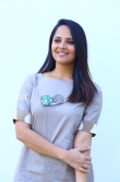 Anasuya Bharadwaj at kadhnam movie press meet (7)