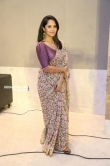 Anasuya Bharadwaj in saree stills (2)