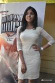 anaswara-at-yaamirukka-bayamey-movie-press-meet-12005