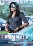 Anjali in Nishabdam movie