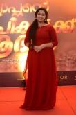 Anu Sithara at Captain movie 100 days (21)