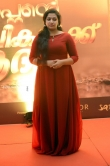 Anu Sithara at Captain movie 100 days (23)