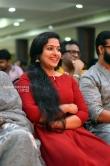 Anu Sithara at Captain movie 100 days (32)