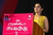 Arthana Binu at Vennila Kabaddi Kuzhu 2 Trailer Launch (4)