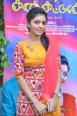 athulya-at-kadhal-kan-kattudhe-movie-press-meet-11989
