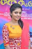 athulya-at-kadhal-kan-kattudhe-movie-press-meet-21912
