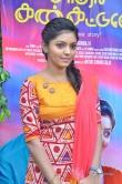 athulya-at-kadhal-kan-kattudhe-movie-press-meet-39205