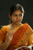 Anjali Nair in Kidu movie (2)