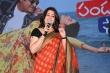 Charmee Kaur at pandu gadi photo studio movie audio launch (1)