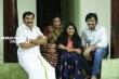 Disha Pandey at Kombu Movie Stills (52)