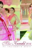 gayathri-suresh-during-miss-kerala-2014-beauty-contest-48620