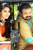 gayathri-suresh-in-jamna-pyari-movie-106859