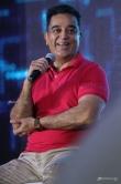 Kamal Hassan at Big Boss press meet (10)