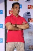 Kamal Hassan at Big Boss press meet (2)
