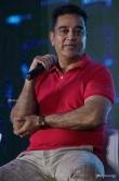 Kamal Hassan at Big Boss press meet (8)