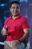 Kamal Hassan at Big Boss press meet (9)