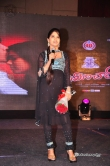 madhumitha-at-preminchali-audio-launch-78651