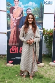 Manju Warrier at asuran audio launch (2)