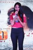 Milana Nagaraj at Jani movie audio launch (4)