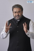 Mohanlal in Kaappaan movie (1)