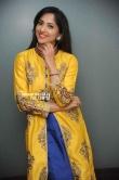 Neha Patel at Gara film press meet (3)