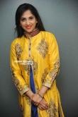 Neha Patel at Gara film press meet (7)