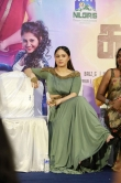 Nikesha Patel at Koothan Movie Audio Launch (1)