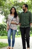 Nikhila Vimal in njan prakashan movie (3)