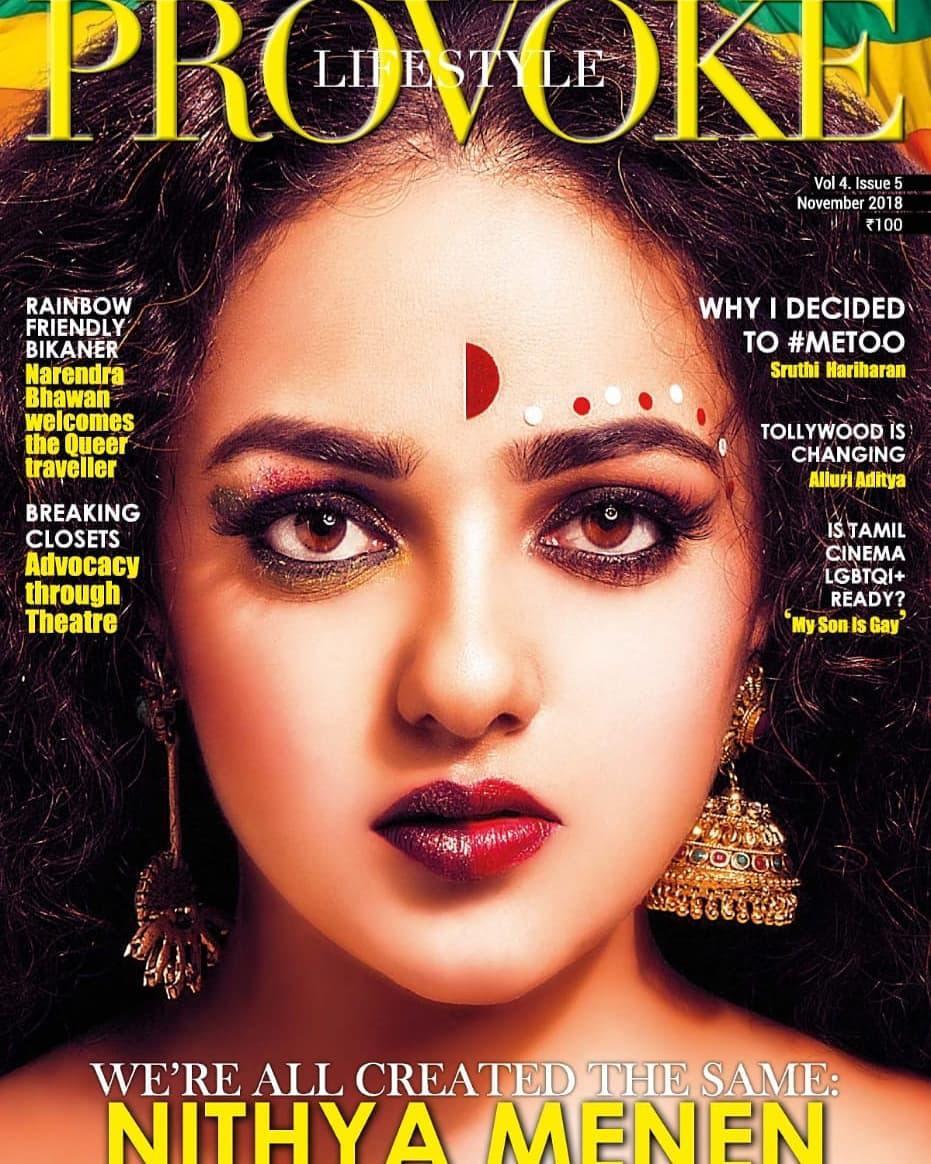 Nithya Menon in provoke magazine photo shoot stills (2)