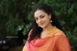 Nithya Menen in Psycho movie stills (16)