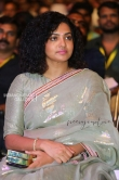 Parvathy Menon at Kerala State Film Awards 2018 (5)