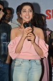 Pranitha Subhash at hello guru premakosame theater visit (5)