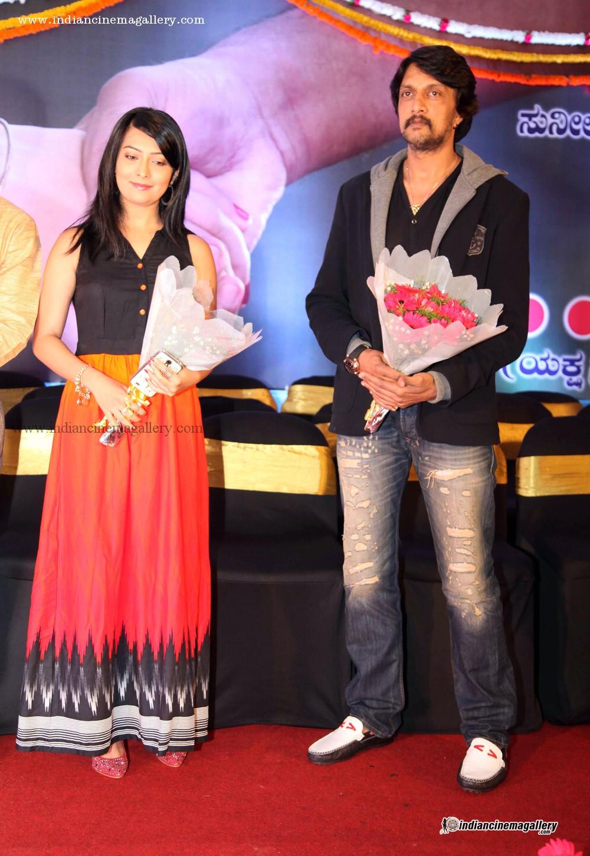 Radhika Pandit At Ray Movie Audio Release 2164