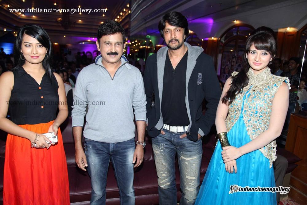 Radhika Pandit At Ray Movie Audio Release 69411