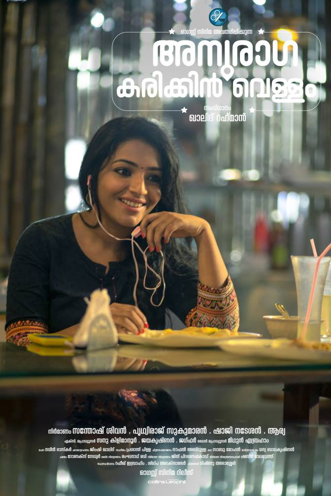actress-rajisha-vijayan-stills-74751