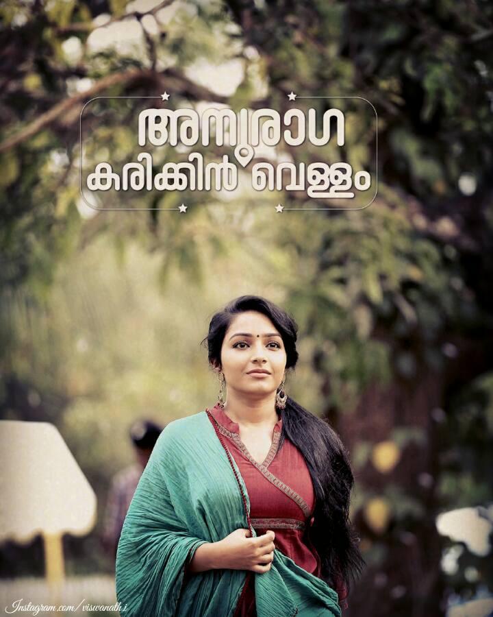 actress-rajisha-vijayan-stills-83306
