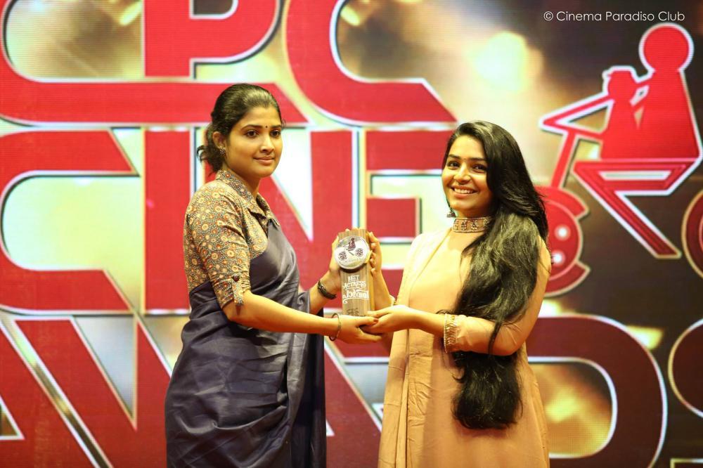 Rajisha Vijayan at CPC cine awards 2018 (1)
