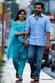 chandini-sreedharan-in-darvinte-parinamam-movie-39558