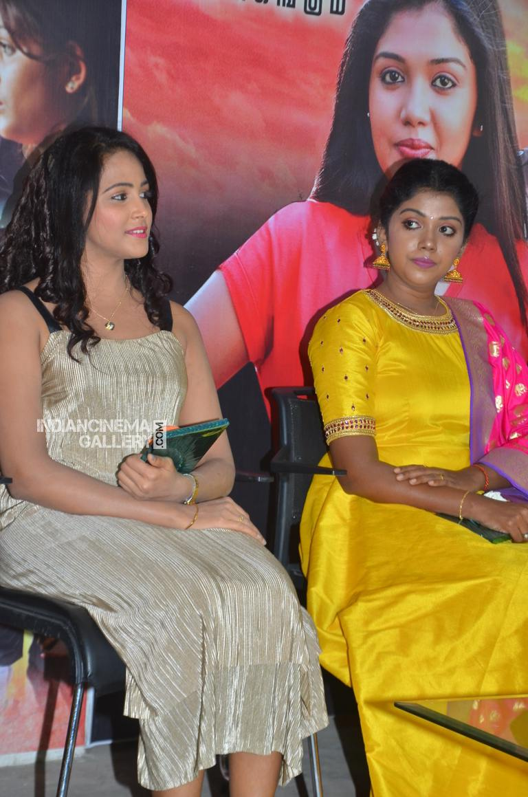 Subiksha at Nethra Movie Audio Launch (4)