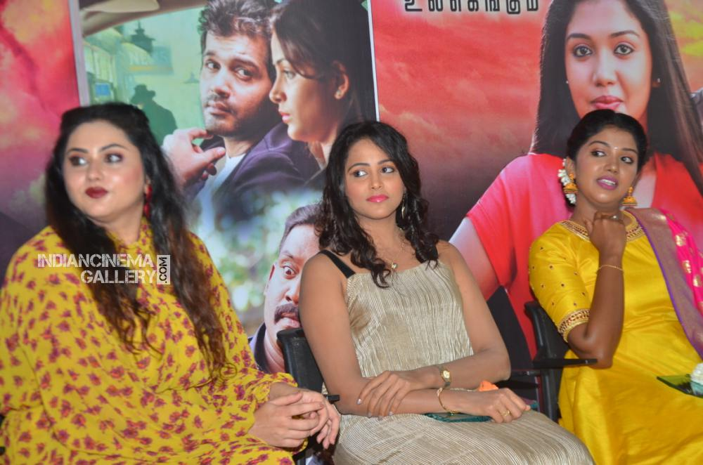Subiksha at Nethra Movie Audio Launch (5)