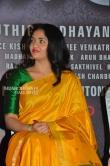 Sunaina at kaali movie press meet (8)