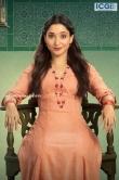 Tamanna in petromax movie (1)