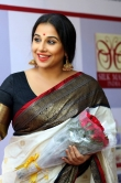 Vidya Balan new stills in saree (4)