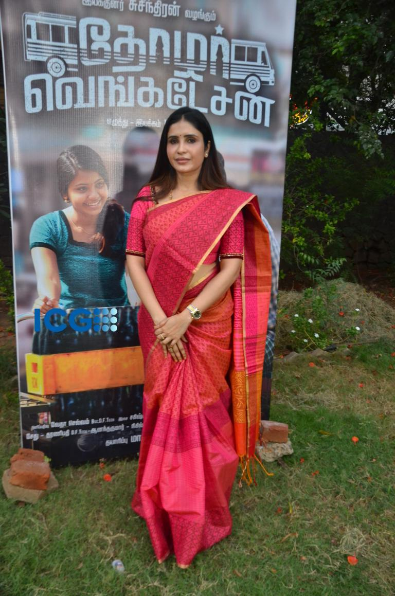 Madhavi Harishankar stills (1)