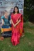 Madhavi Harishankar stills (5)