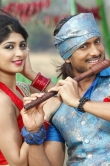 dhairyam-kannada-movie-stills-1