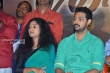 Neeraja K at Ekantham Movie Audio Launch (1)