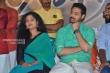 Neeraja K at Ekantham Movie Audio Launch (2)