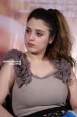 Nesa Farhadi Stills (2)